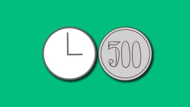 中小企業診断士になるためには費用はどのくらいかかる?