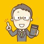 【3分で解決】中小企業診断士の合格率・試験日・試験科目は?【注意点あり】