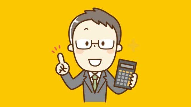 【3分で解決】中小企業診断士の合格率・試験日・試験科目はどうなの?